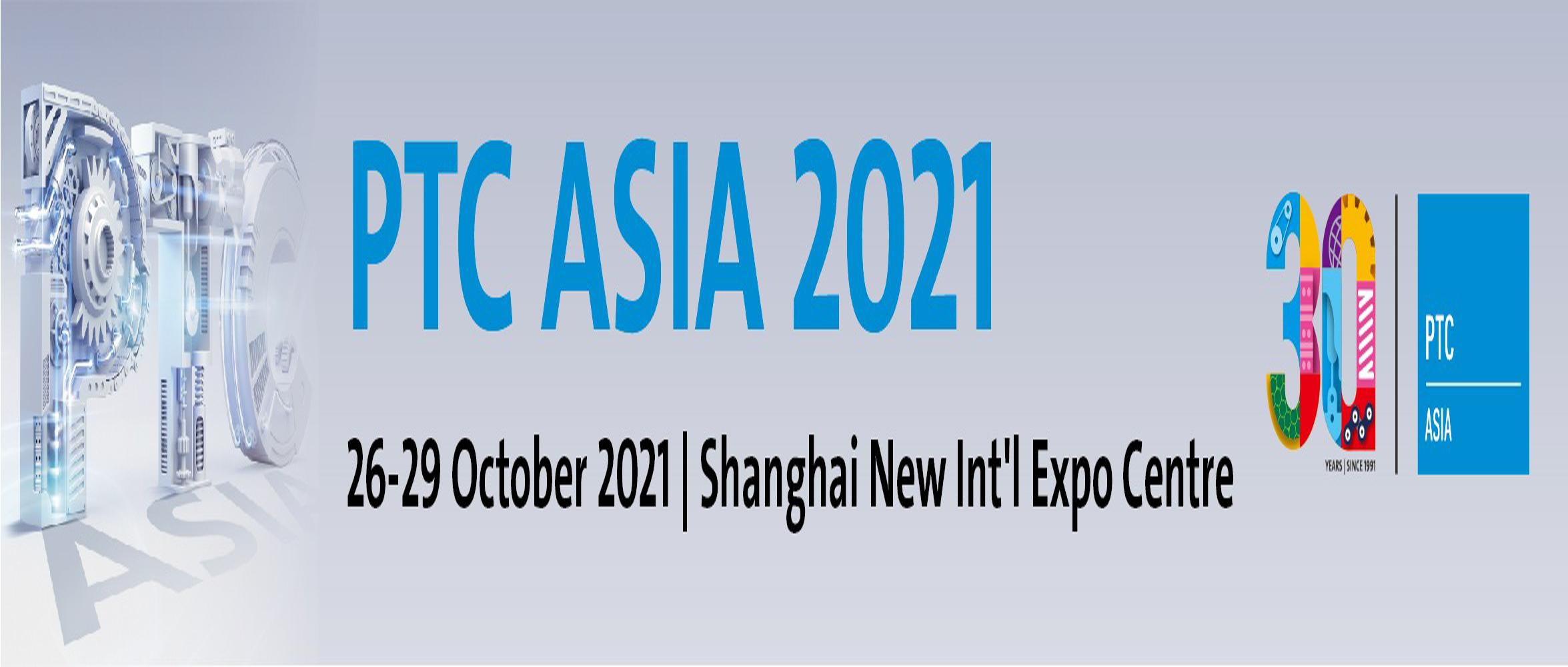 PTC ASIA 2021